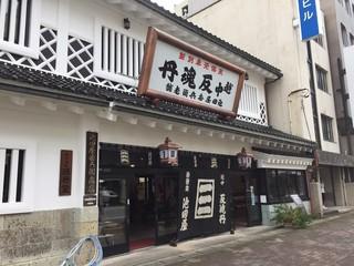 金沢2.JPG
