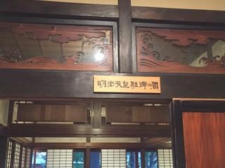30新潟.JPG