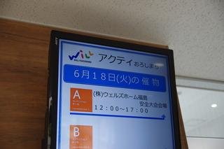 IMGP2970.JPG