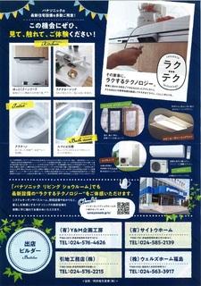 ぱなまる2.jpg